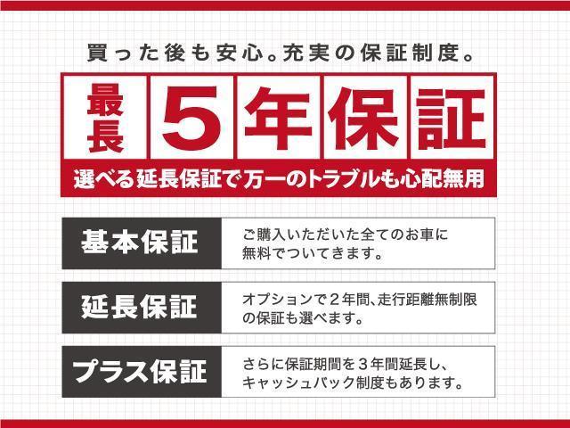 「トヨタ」「アクア」「コンパクトカー」「埼玉県」の中古車37