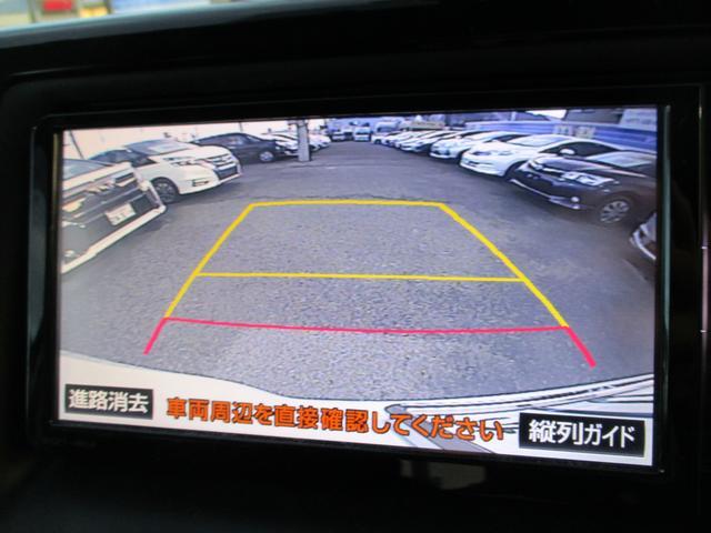 「トヨタ」「ヴォクシー」「ミニバン・ワンボックス」「埼玉県」の中古車20