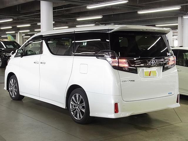 「トヨタ」「ヴェルファイア」「ミニバン・ワンボックス」「埼玉県」の中古車7
