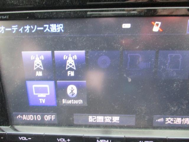「トヨタ」「ヴォクシー」「ミニバン・ワンボックス」「埼玉県」の中古車27