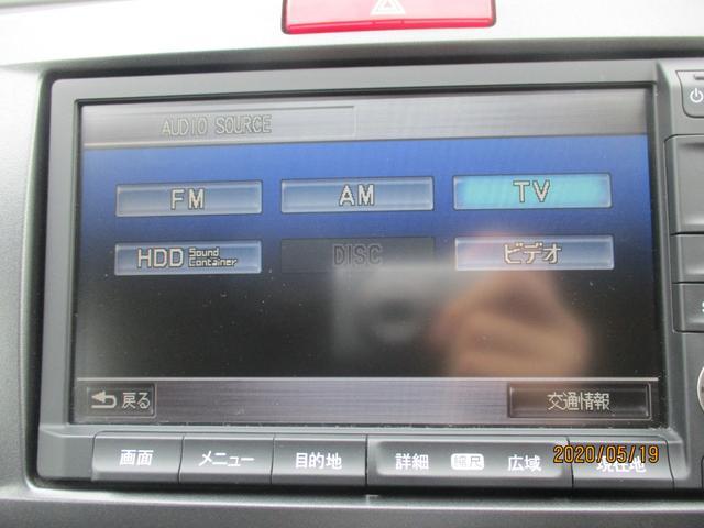 「ホンダ」「フリード」「ミニバン・ワンボックス」「埼玉県」の中古車17
