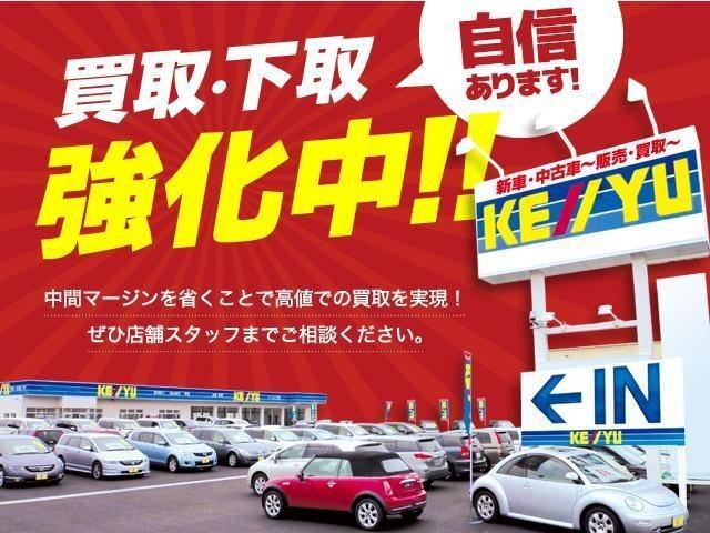 「マツダ」「デミオ」「コンパクトカー」「埼玉県」の中古車45