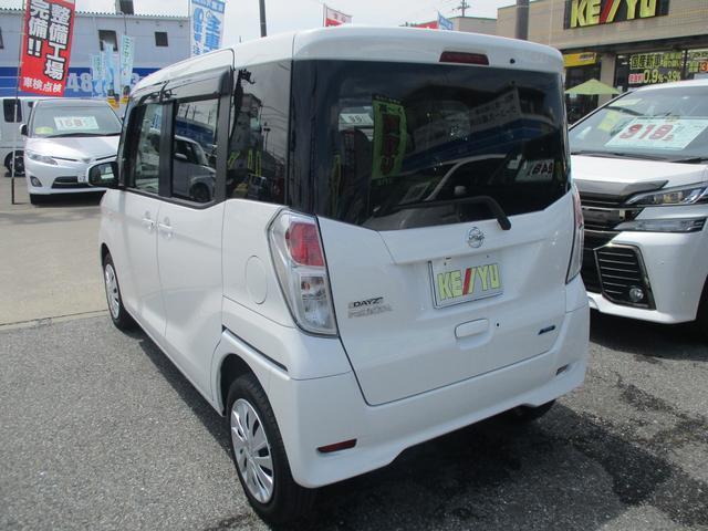 「日産」「デイズルークス」「コンパクトカー」「埼玉県」の中古車4