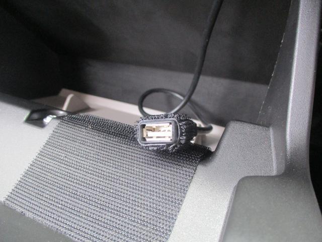 「日産」「デイズルークス」「コンパクトカー」「埼玉県」の中古車32