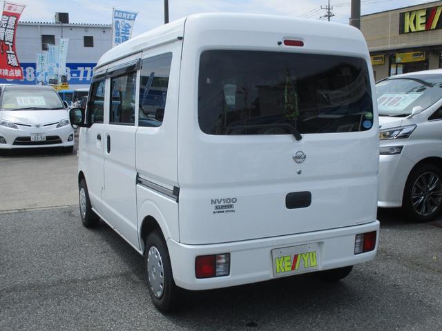 「日産」「NV100クリッパー」「軽自動車」「埼玉県」の中古車5