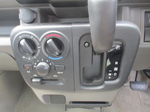 「日産」「NV100クリッパー」「軽自動車」「埼玉県」の中古車27