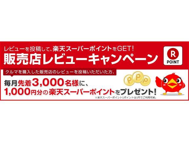 「日産」「NV100クリッパー」「軽自動車」「埼玉県」の中古車41