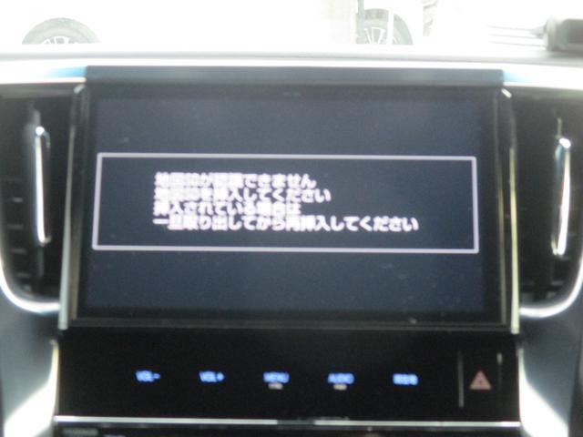 「トヨタ」「ヴェルファイア」「ミニバン・ワンボックス」「埼玉県」の中古車11