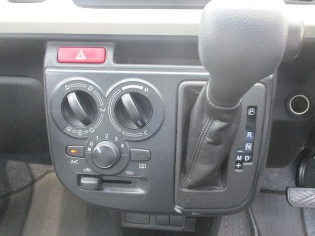 F 禁煙車 純正オーディオ&CD&AUX 横滑り防止 キーレス ヘッドライトレベライザー ダブルエアバック(25枚目)