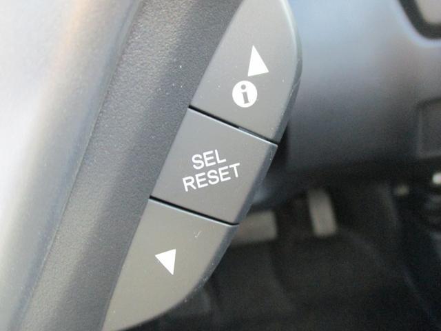 Lパッケージ 禁煙 横滑り防止 インターナビ フルセグ ブルートゥース HDMI CD バックカメラ クルコン ETC ハーフレザー LEDライト オートライト スマートキー プッシュスタート ドアミラーウインカー(24枚目)