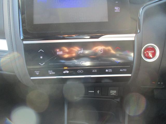 Lパッケージ 禁煙 横滑り防止 インターナビ フルセグ ブルートゥース HDMI CD バックカメラ クルコン ETC ハーフレザー LEDライト オートライト スマートキー プッシュスタート ドアミラーウインカー(27枚目)