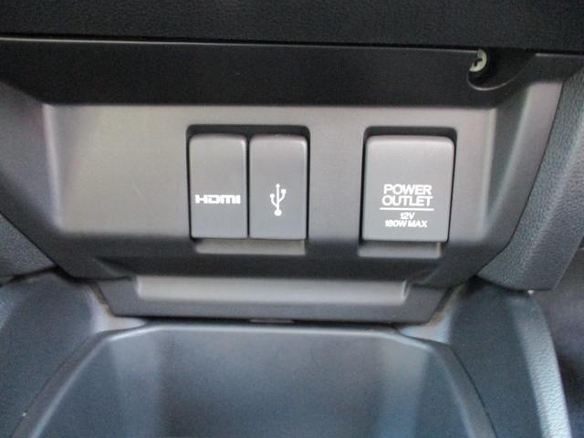 Lパッケージ 禁煙 横滑り防止 インターナビ フルセグ ブルートゥース HDMI CD バックカメラ クルコン ETC ハーフレザー LEDライト オートライト スマートキー プッシュスタート ドアミラーウインカー(30枚目)