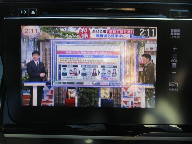 Lパッケージ 禁煙 横滑り防止 インターナビ フルセグ ブルートゥース HDMI CD バックカメラ クルコン ETC ハーフレザー LEDライト オートライト スマートキー プッシュスタート ドアミラーウインカー(31枚目)