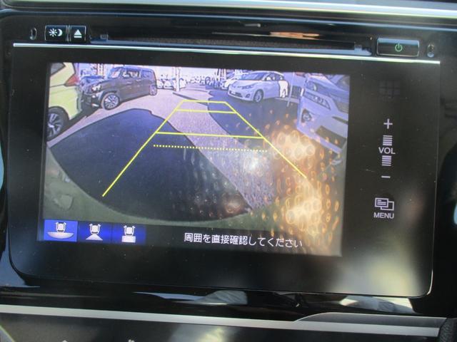 Lパッケージ 禁煙 横滑り防止 インターナビ フルセグ ブルートゥース HDMI CD バックカメラ クルコン ETC ハーフレザー LEDライト オートライト スマートキー プッシュスタート ドアミラーウインカー(32枚目)