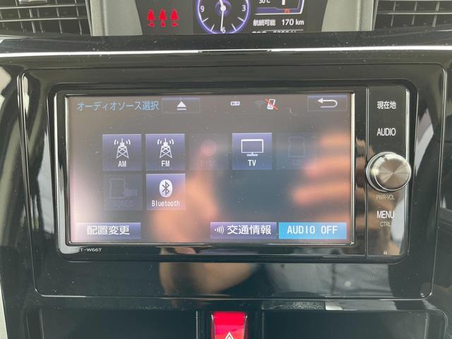 カスタムG-T ターボ 純正ナビ CD DVD ブルートゥース 衝突防止ブレーキ バックカメラ フルセグ 両側自動スライドドア ウォークスルー ETC オートミラー LEDライト(23枚目)