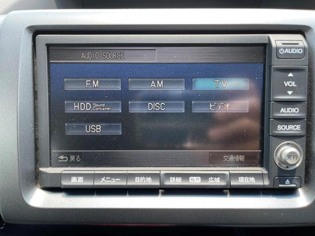 Z HDDナビエディション 360度ドラレコ インターナビ CD DVD ワンセグ バックカメラ 両側自動スライドドア 3列シート 8人乗り パドルシフト 純正17インチホイール HIDライト ビルトインETC(21枚目)