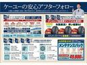 X 社外ナビ フルセグ CD DVD ブルートゥース バックカメラ シートヒーター 純正アルミ スマートキー プッシュスタート アイドリングストップ ETC(32枚目)