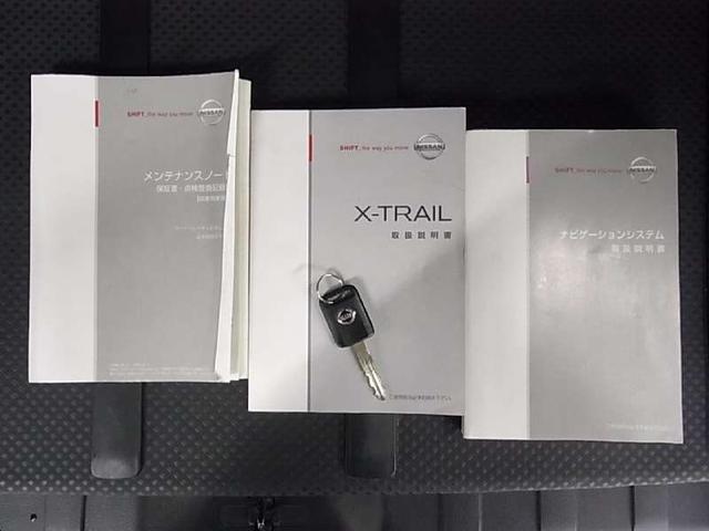 日産 エクストレイル 20Xtt 4WD
