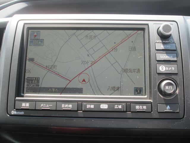 ホンダ ステップワゴンスパーダ Z リヤエンターテイメントシステム 全周囲モニタ ローダウン