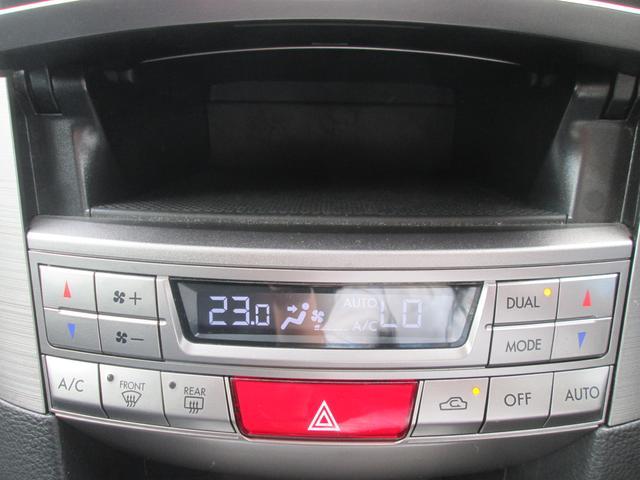 スバル レガシィツーリングワゴン 2.5i Lパッケージリミテッド HDDナビ 1オーナー