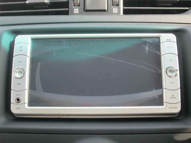 トヨタ マークX 250G リラックスセレクション 1セグSDナビリアカメラ