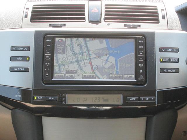 250G Fパッケージリミテッド HDDナビ 電動シート(20枚目)