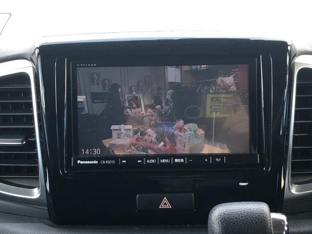 TS レーダーブレーキ 地デジナビ BT 両側自動スライド(12枚目)