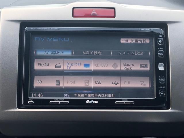 G エアロ HDDナビCD録音DVD地デジUSBカメラETC(12枚目)