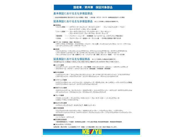 1.6i-Lアイサイト レーダークルコン コーナーセンサー(59枚目)
