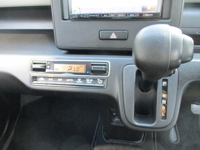 ハイブリッドFX 4WD・アイドリングSTOP・SDナビ・CD・CD録音・BTオーディオ・ETC・バックカメラ・両席シートヒーター・ヘッドライトレベライザー・キーレス・バニティミラー・横滑防止・オートA/C・禁煙(36枚目)