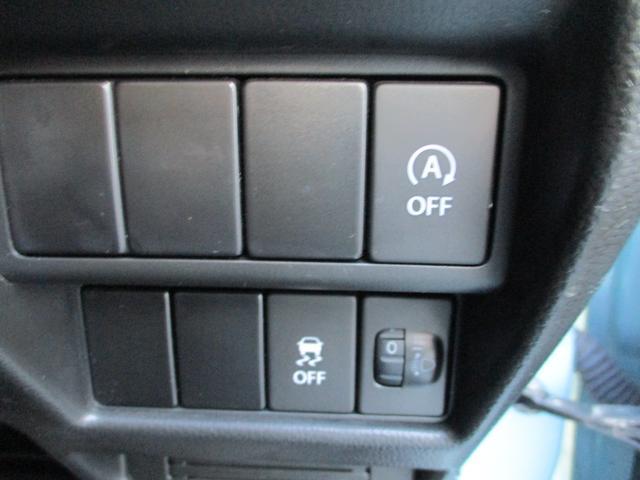 ハイブリッドFX 4WD・アイドリングSTOP・SDナビ・CD・CD録音・BTオーディオ・ETC・バックカメラ・両席シートヒーター・ヘッドライトレベライザー・キーレス・バニティミラー・横滑防止・オートA/C・禁煙(37枚目)