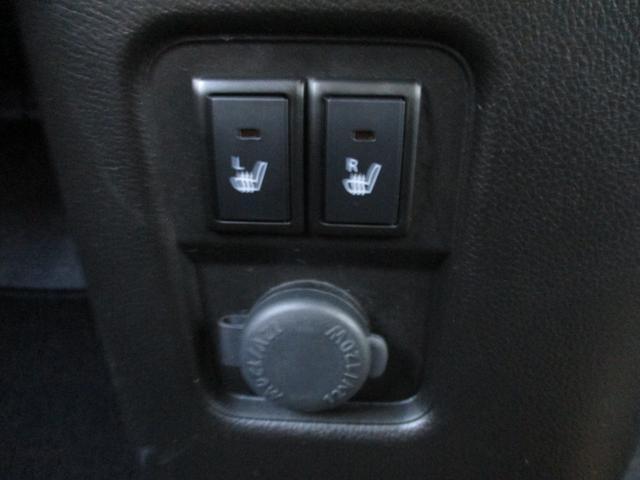 ハイブリッドFX 4WD・アイドリングSTOP・SDナビ・CD・CD録音・BTオーディオ・ETC・バックカメラ・両席シートヒーター・ヘッドライトレベライザー・キーレス・バニティミラー・横滑防止・オートA/C・禁煙(38枚目)