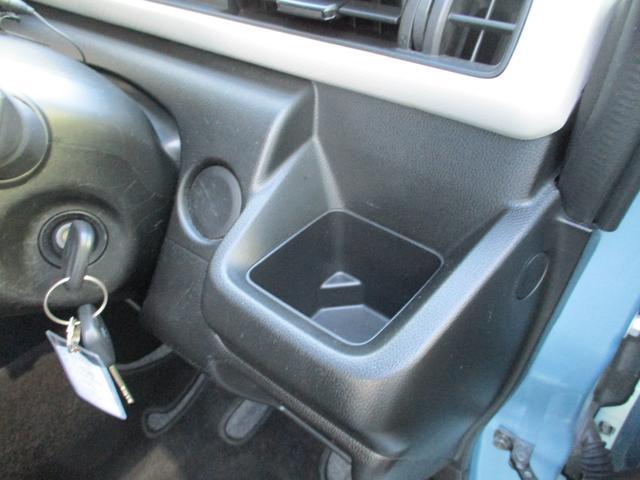 ハイブリッドFX 4WD・アイドリングSTOP・SDナビ・CD・CD録音・BTオーディオ・ETC・バックカメラ・両席シートヒーター・ヘッドライトレベライザー・キーレス・バニティミラー・横滑防止・オートA/C・禁煙(41枚目)