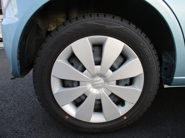 ハイブリッドFX 4WD・アイドリングSTOP・SDナビ・CD・CD録音・BTオーディオ・ETC・バックカメラ・両席シートヒーター・ヘッドライトレベライザー・キーレス・バニティミラー・横滑防止・オートA/C・禁煙(44枚目)