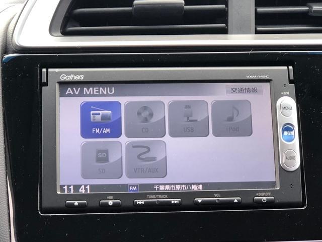 Lパッケージ SDナビ CD ETC クルーズコントロール ハーフレザーシート スマートキー プッシュスタート LEDヘッドライト オートライト(11枚目)