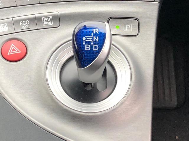 S 後期 純正SDナビ バックカメラ Bluetoothオーディオ フルセグTV DVD ビルトインETC ステアスイッチ HIDヘッドライト フォグ オートライト スマートキー 車両接近通報装置 禁煙車(22枚目)