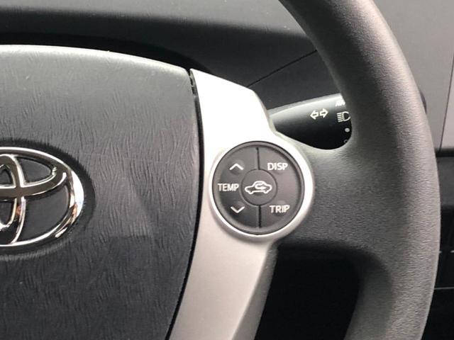 S 後期 純正SDナビ バックカメラ Bluetoothオーディオ フルセグTV DVD ビルトインETC ステアスイッチ HIDヘッドライト フォグ オートライト スマートキー 車両接近通報装置 禁煙車(24枚目)