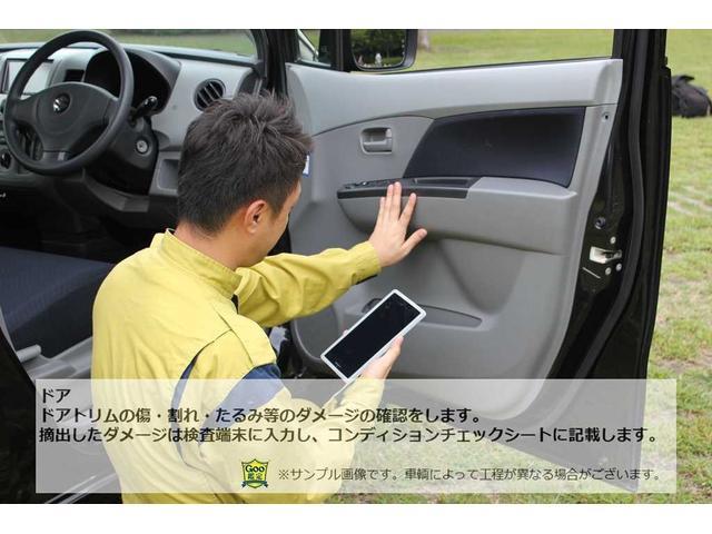 S 後期 純正SDナビ バックカメラ Bluetoothオーディオ フルセグTV DVD ビルトインETC ステアスイッチ HIDヘッドライト フォグ オートライト スマートキー 車両接近通報装置 禁煙車(72枚目)
