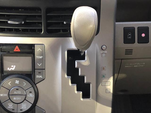 X フリップダウンモニター HDDナビ フルセグTV DVD CD録音 バックカメラ ビルトインETC 左側パワースライドドア コーナーセンサー スマートキー(16枚目)