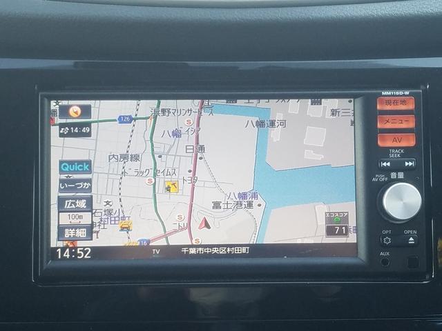 20X エマージェンシーブレーキパッケージ 禁煙 ドラレコ SDナビ フルセグTV CD BTオーディオ バックカメラ ETC ドラレコ シートヒーター LEDヘッドライト アイドリングストップ 純正17AW(11枚目)
