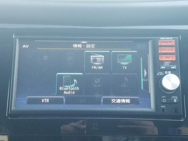 20X エマージェンシーブレーキパッケージ 禁煙 ドラレコ SDナビ フルセグTV CD BTオーディオ バックカメラ ETC ドラレコ シートヒーター LEDヘッドライト アイドリングストップ 純正17AW(12枚目)