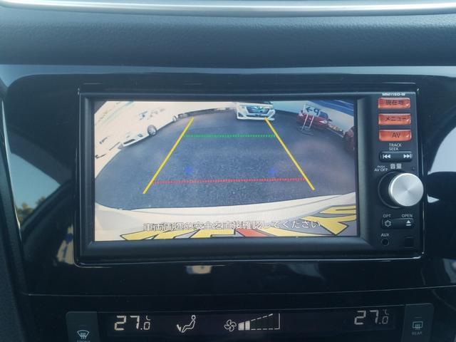 20X エマージェンシーブレーキパッケージ 禁煙 ドラレコ SDナビ フルセグTV CD BTオーディオ バックカメラ ETC ドラレコ シートヒーター LEDヘッドライト アイドリングストップ 純正17AW(13枚目)