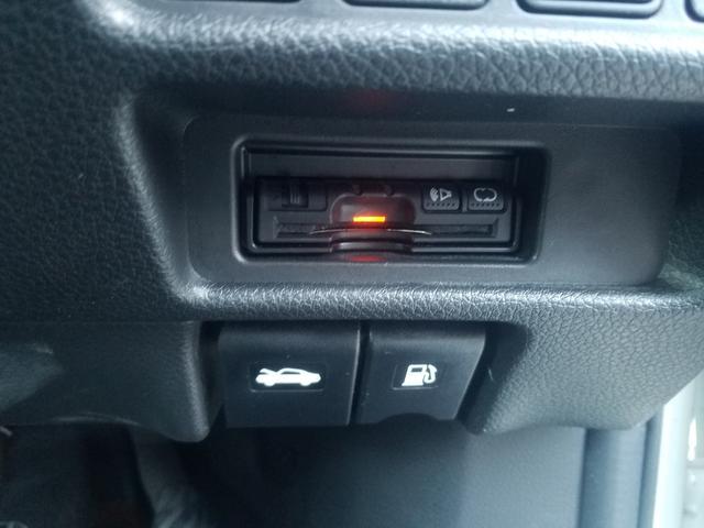 20X エマージェンシーブレーキパッケージ 禁煙 ドラレコ SDナビ フルセグTV CD BTオーディオ バックカメラ ETC ドラレコ シートヒーター LEDヘッドライト アイドリングストップ 純正17AW(16枚目)