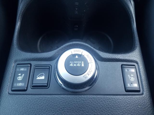 20X エマージェンシーブレーキパッケージ 禁煙 ドラレコ SDナビ フルセグTV CD BTオーディオ バックカメラ ETC ドラレコ シートヒーター LEDヘッドライト アイドリングストップ 純正17AW(20枚目)