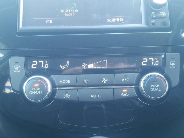 20X エマージェンシーブレーキパッケージ 禁煙 ドラレコ SDナビ フルセグTV CD BTオーディオ バックカメラ ETC ドラレコ シートヒーター LEDヘッドライト アイドリングストップ 純正17AW(21枚目)