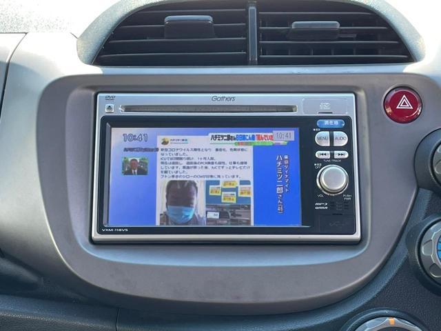 G・10thアニバーサリー メモリーナビ DVD CD ワンセグTV USB ビルトインETC HID オートライト スマートキー 電装格納ミラー(11枚目)