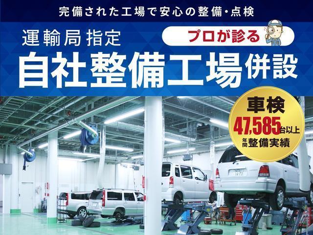 G・10thアニバーサリー メモリーナビ DVD CD ワンセグTV USB ビルトインETC HID オートライト スマートキー 電装格納ミラー(37枚目)