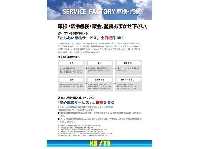 G・10thアニバーサリー メモリーナビ DVD CD ワンセグTV USB ビルトインETC HID オートライト スマートキー 電装格納ミラー(48枚目)