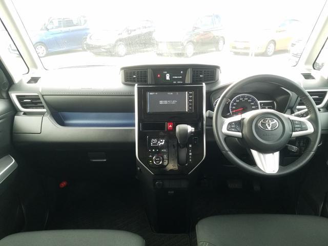 カスタムG-T 衝突軽減S フロントリップスポイラー SDナビ BTオーディオ ETC2.0 バックカメラ 両側パワースライドドア クルーズコントロール クリアランスソナー LEDヘッドライト アイドリングストップ(9枚目)