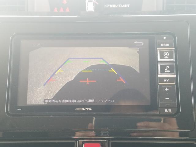 カスタムG-T TRDエアロ 衝突軽減ブレーキ SDナビ フルセグTV BTオーディオ ドライブレコーダー エンジンスターター クルーズコントロール LEDヘッドライト 純正15アルミ(11枚目)